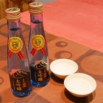*特典用の日本酒