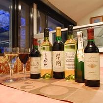 *お食事に合う山梨ならではのワインの数々