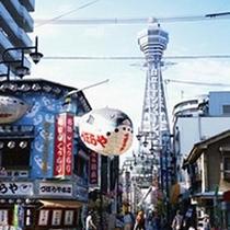 【大阪といえば】通天閣♪