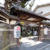 *【外観】昭和初期の趣を残した当館。