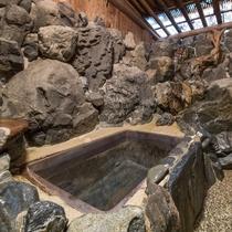 *【岩風呂】2名様でお入りいただけます。