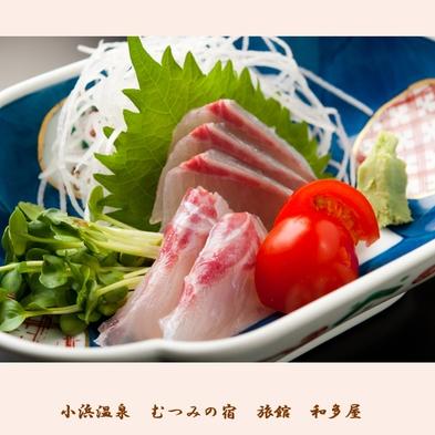 【驚き二食付き8500円】お部屋食でのんびり観光♪
