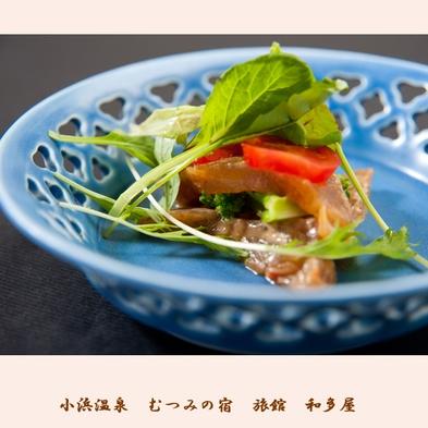【土曜も変わらず9500円】お得に海鮮食材を味わう♪