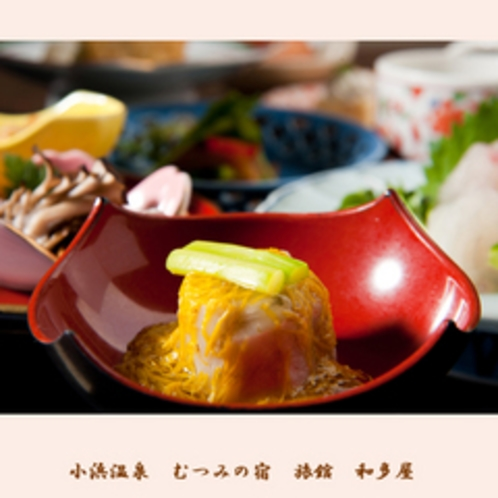 【季節のお料理】