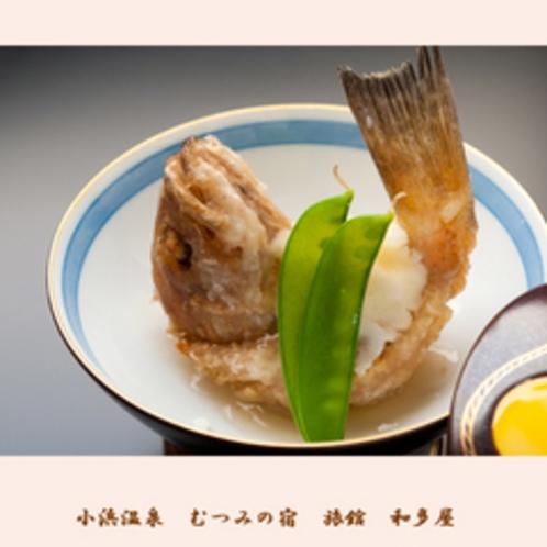 【蓋物】季節の魚料理
