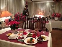 クリスマスディナー例