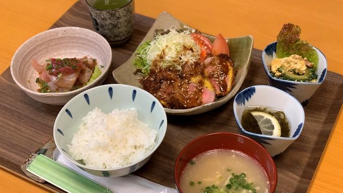 【1泊2食】店主オリジナル創作料理の夕食付プラン♪朝食はヘルシーセット!