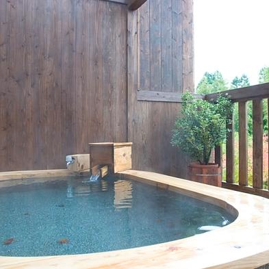 【当館人気】由布岳を眺望宿で100%天然温泉と黒毛和牛の会席料理を楽しむプラン