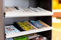 新聞・雑誌なども充実
