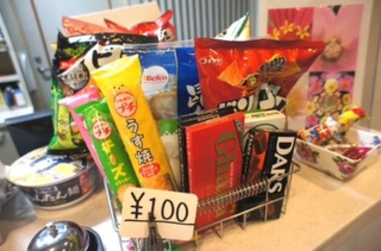 【お菓子】フロントで絶賛販売中!お気軽にお買い求め下さい♪