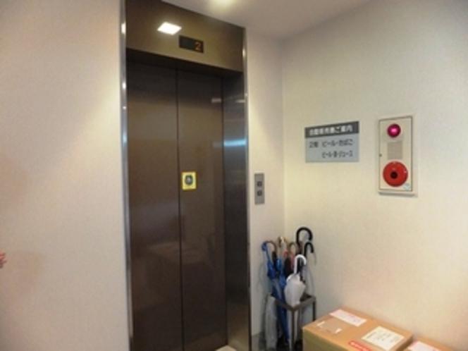 【エレベーター】お部屋へはこちらのエレベーターをご利用下さい