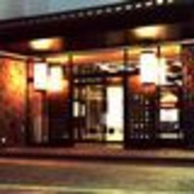 ◆ゆったり温泉 『万葉の湯』利用券付きプラン【素泊まり】◆小田原駅から徒歩2分!!