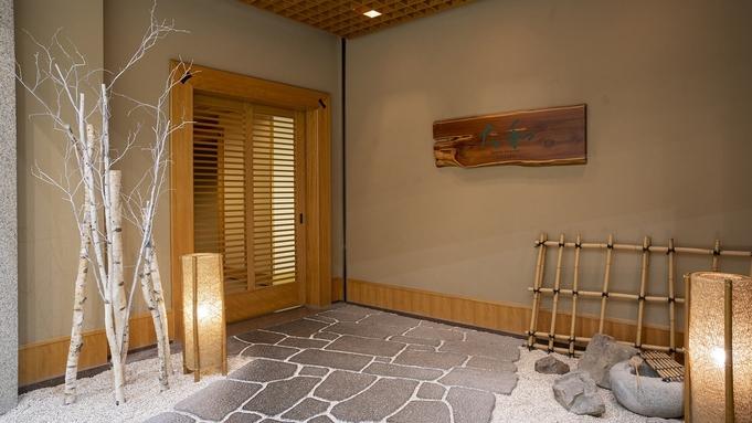 【個室◆御膳朝食】日本料理レストランの個室で愉しむ『優雅朝御膳』プラン ー朝食付ー