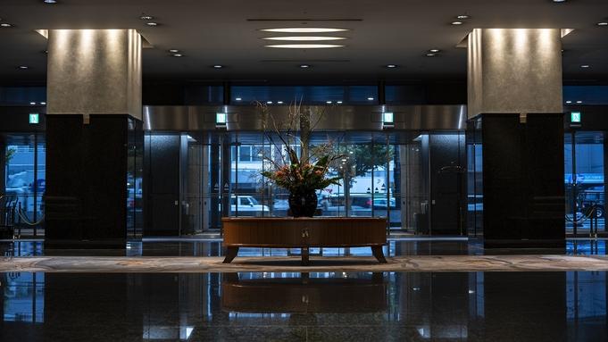 【プラチナムセール★期間限定】18階・19階 高層フロア確約◆駐車場無料特典付き −素泊−