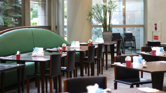 【プラチナムセール★期間限定】18階・19階 高層フロア確約◆駐車場無料特典付き −朝食付−