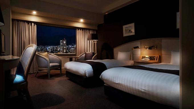 【上質STAY】高層階エクシードフロアー18階・19階から夜景を満喫−素泊り−