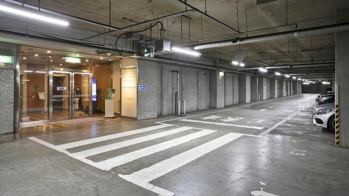 【30平米ツインルームがお得】駐車場無料◆ビジネス・一人旅応援プラン♪ −朝食付−