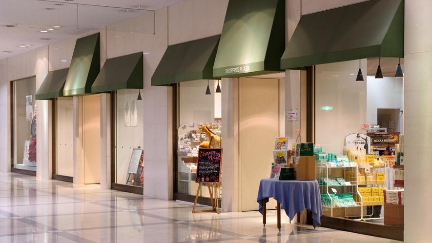 1階ショッピングプラザ