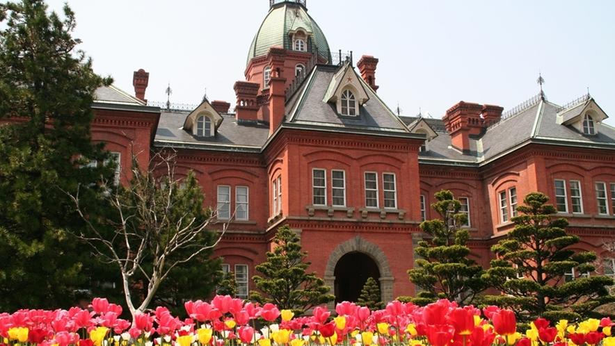 観光 北海道庁赤れんが庁舎