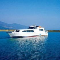 観光船「青戸クルージング」