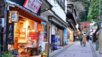 *【江島神社】当館から江島神社まで徒歩で約3分