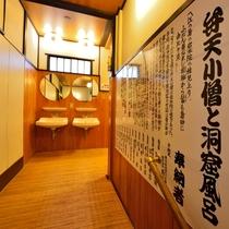*【弁天洞窟風呂】脱衣所を抜けると、弁天堂として使われていた洞窟を生かして作られたお風呂が出迎えます