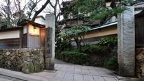*【外観】江の島の歴史を伝える島の宿 岩本楼本館