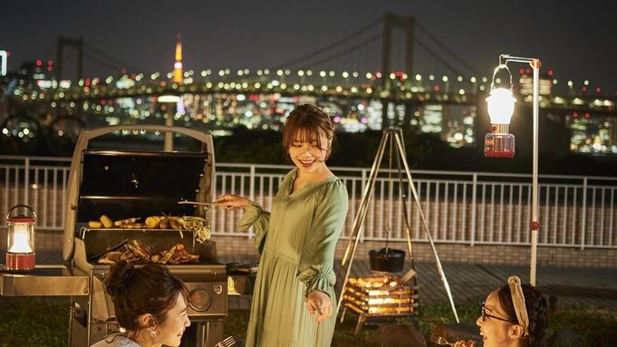 バーベキュー&プール 付き!!〜Enjoy Summer ODAIBACATION〜/朝食付き