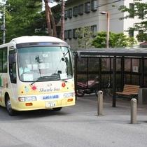 園内専用無料シャトルバス