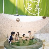 【ユネッサン】緑茶風呂