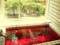 赤ワインの湯
