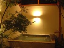 三種のお風呂 「山中湖石割温泉の湯」2