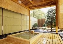 檜風呂「月見の湯」