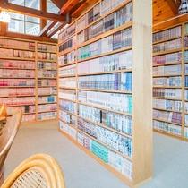 まんがルームは蔵書約1万冊