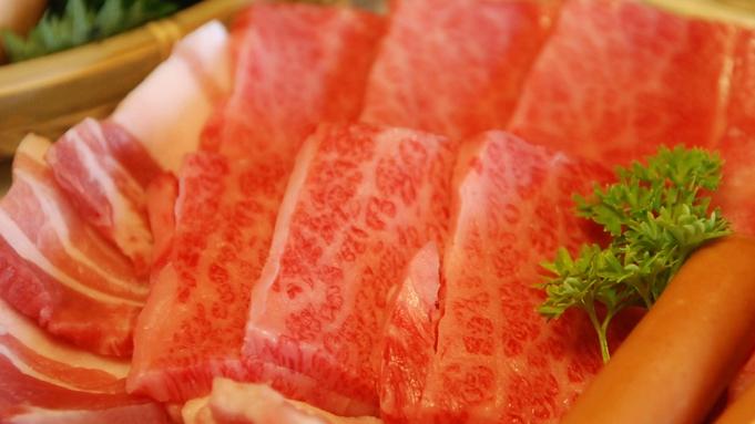 島根が誇る「しまね和牛」を堪能!いつもよりちょっぴり贅沢BBQプラン♪