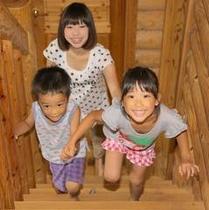 【ログハウス】「2階には何があるの?」子供たちのプチ冒険が始まります!