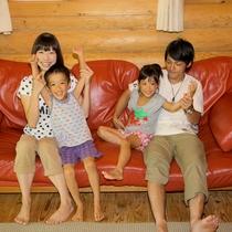 【ログハウス】ゆったりソファで家族の距離がぐっと縮まります★