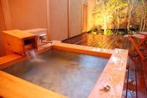 客室露天風呂[一例]