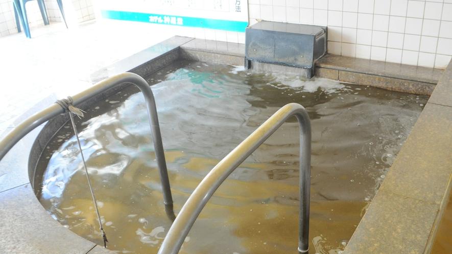 【浴場】漢方皇源の薬湯風呂