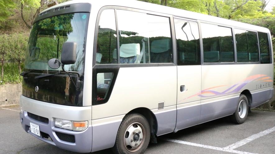 送迎バス完備です。大小さまざまなグループに対応可能!