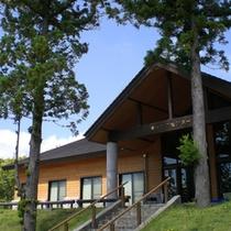 キャンプセンター