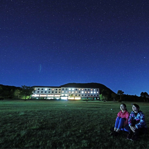 星取県で満天の夜空をおたのみください
