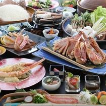 蟹取県で蟹を味わい尽くす♪ 蟹三昧会席