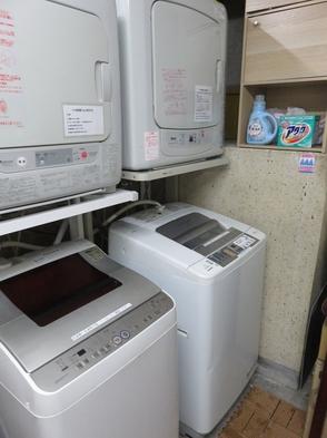 【3連泊以上の方に】連泊素泊まりプラン♪洗濯機・乾燥機利用無料♪