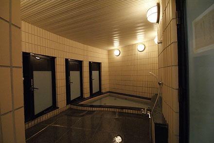 貸切温泉風呂(2)