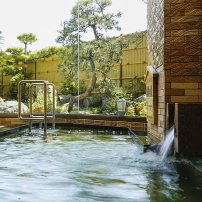 【期間限定】お気軽一人旅&出張旅行も!温泉宿で素泊まりプラン♪(和室)
