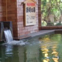 潮崎の湯■