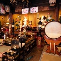 円光堂一例