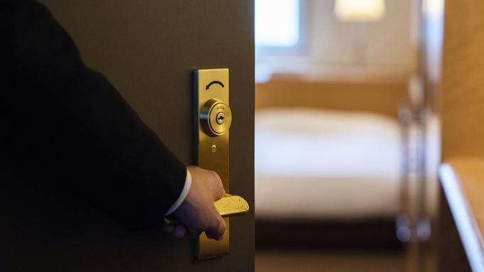 【秋冬旅セール】お食事なしで泊まる新しい生活様式に合わせたホテルステイはぜひ当館へ。SGL