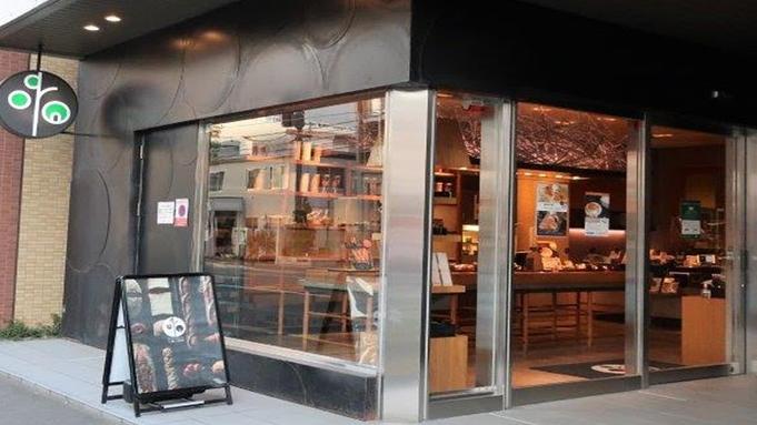 札幌で大人気のパン屋さん!ブーランジェリーコロンのパンとホテルで過ごす豊かな時間♪ 素泊り SGL